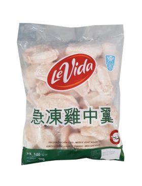 Levida Sayap Ayam Atas 1kg