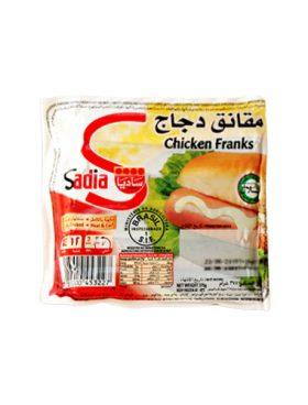 Sadia Sosis Chicken Franks 375g