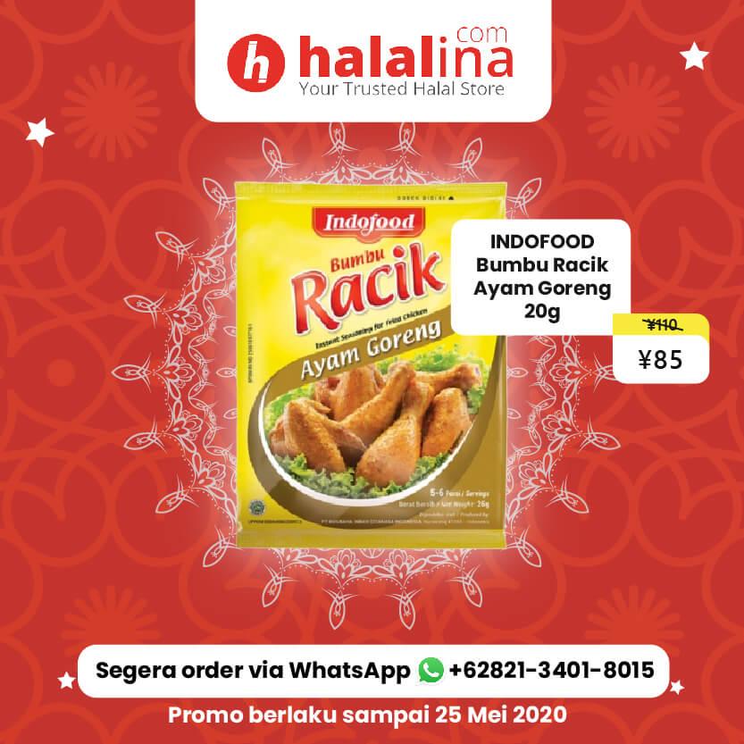 Promo Ramadhan Halalina - Bumbu Racik Ayam Goreng