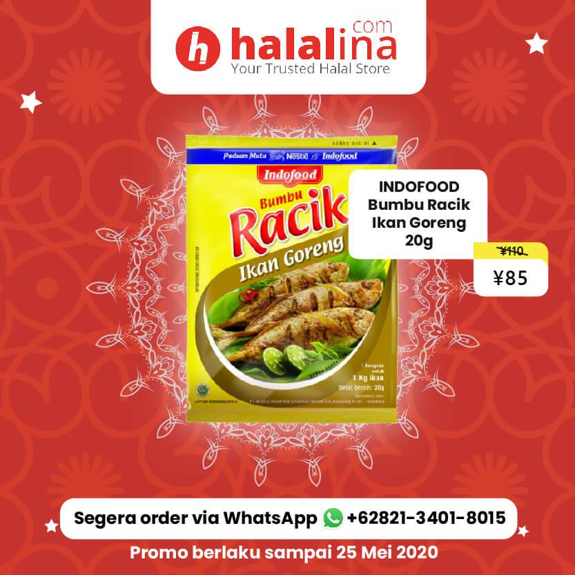 Promo Ramadhan Halalina - Bumbu Racik Ikan Goreng