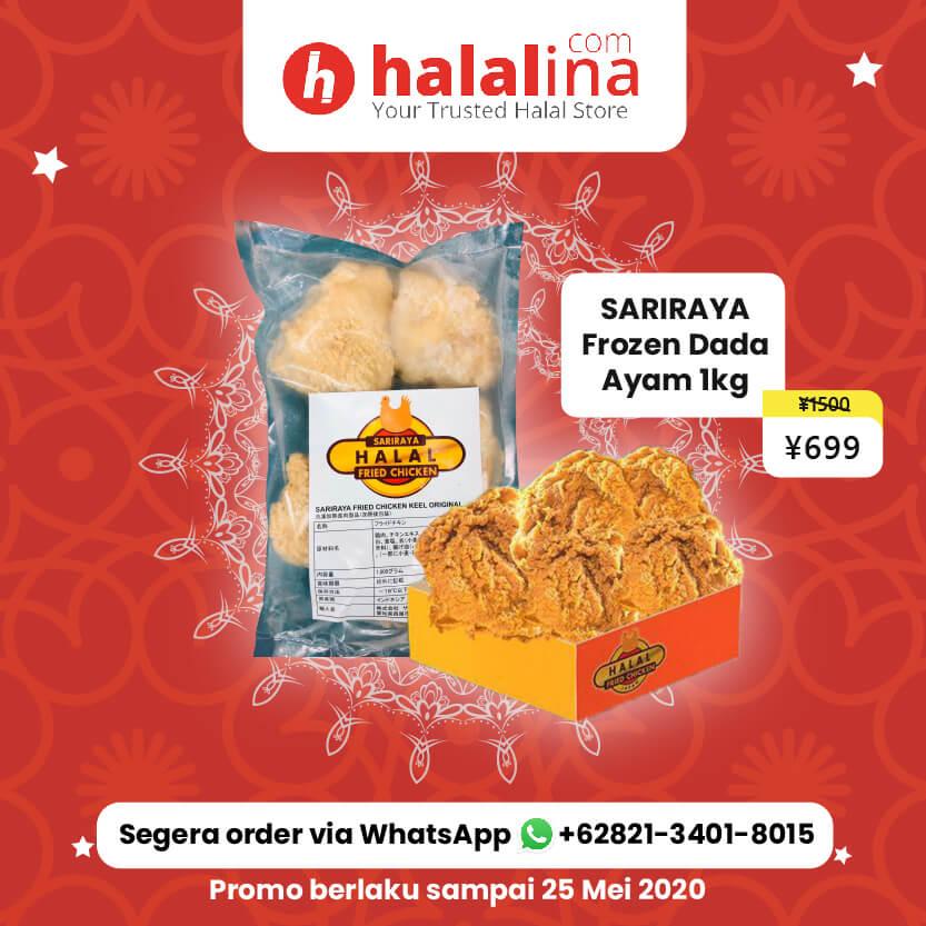 Promo Ramadhan Halalina - Frozen Dada Ayam