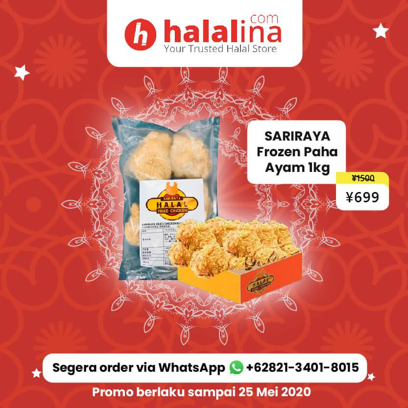 Promo Ramadhan Halalina - Frozen Paha Ayam