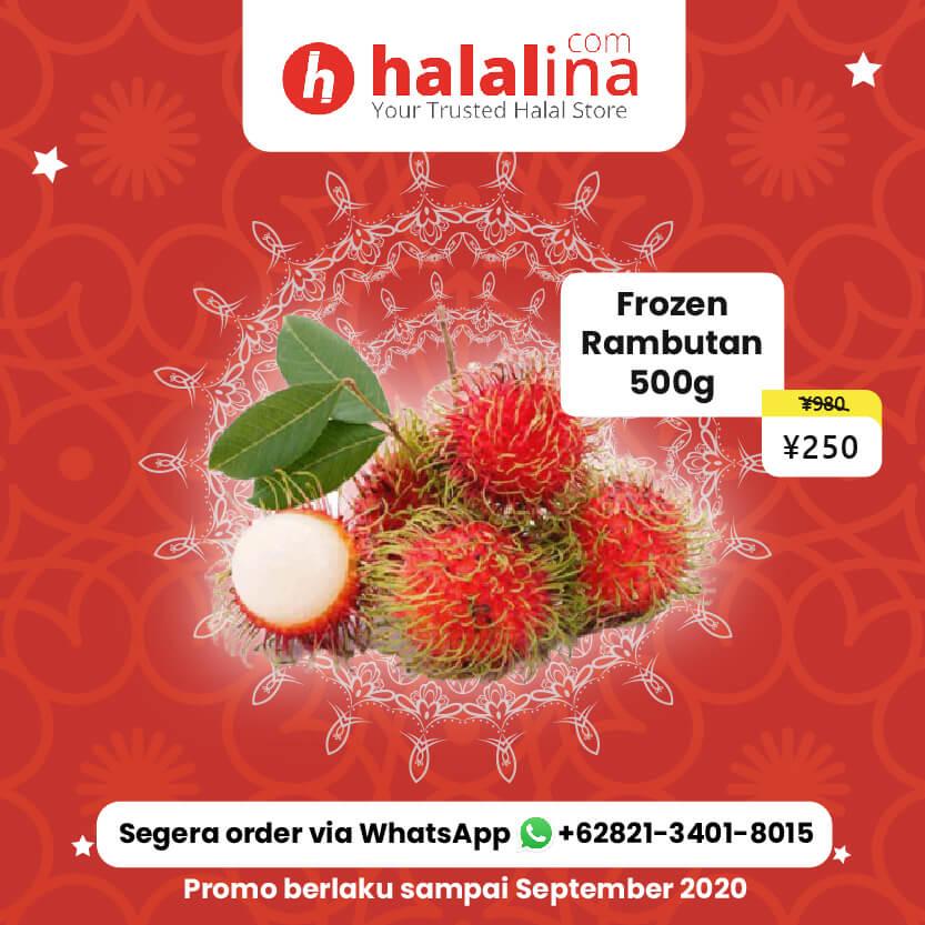 Promo Ramadhan Halalina - Frozen Rambutan