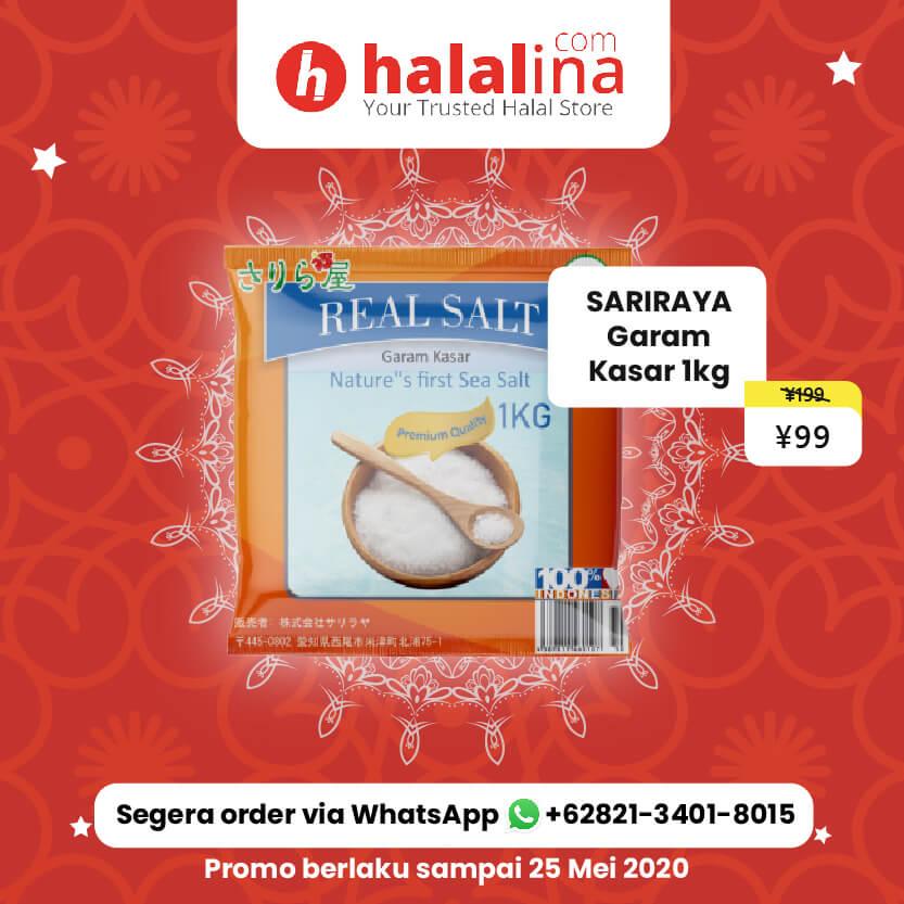 Promo Ramadhan Halalina - Sariraya Garam Kasar