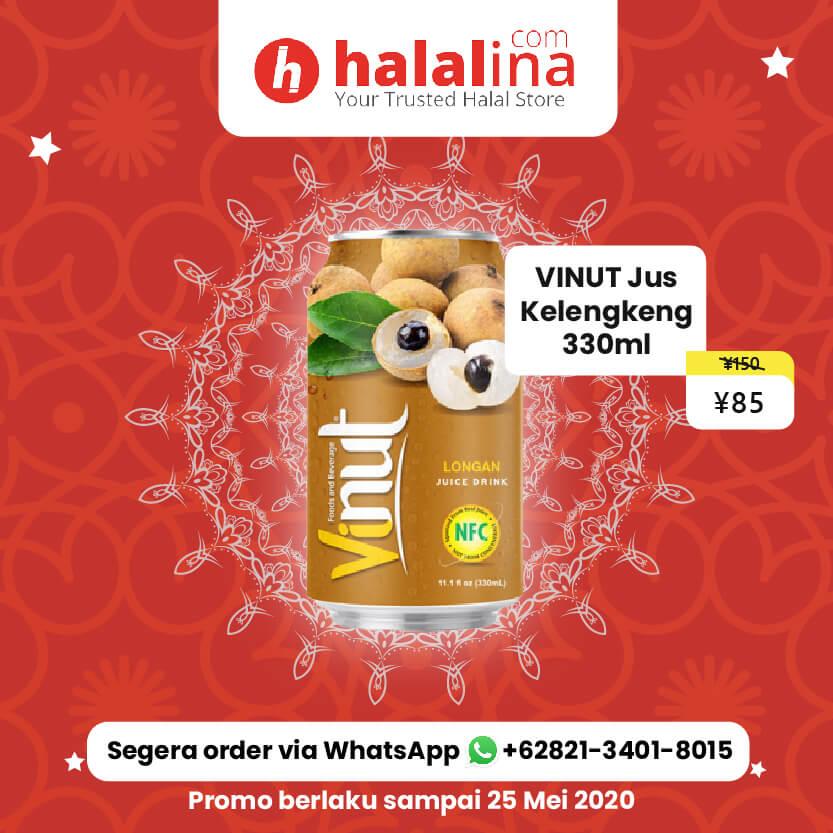 Promo Ramadhan Halalina - Vinut Jus Kelengkeng