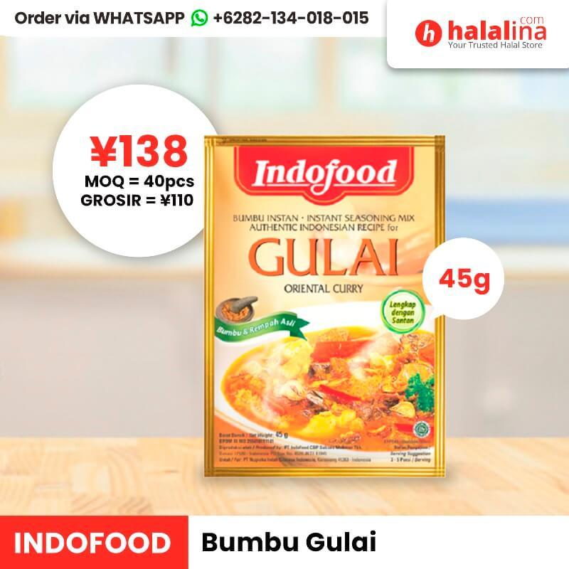 Halalina Grosir - Indofood Instant Seasoning Gulai 45g