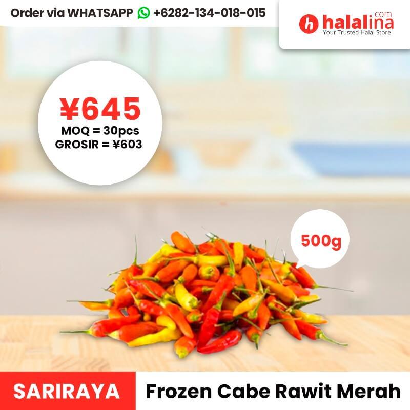 Halalina Grosir - Sariraya Frozen Vietnam Red Chilli 500g
