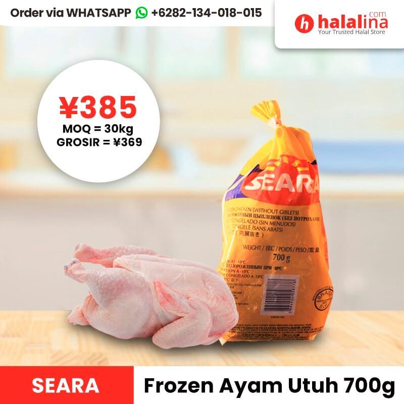 Halalina Grosir - Seara Frozen Whole Chicken 700g