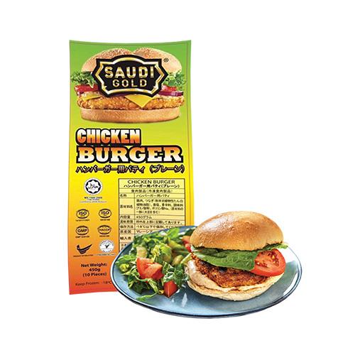 Saudi Gold Burger Ayam 450g
