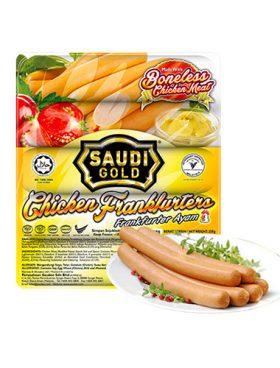 Saudi Gold Sosis Ayam 300g